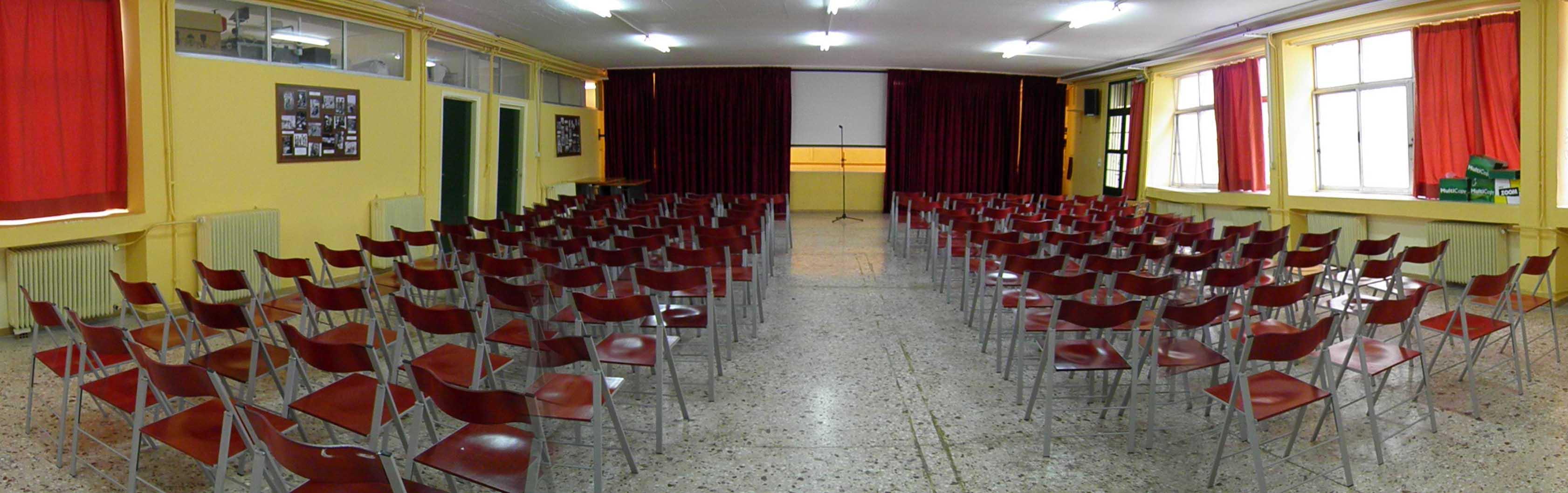 Αμφιθέατρο
